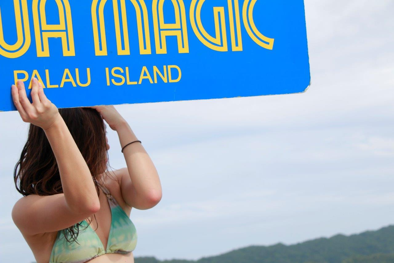 No,114 Travel in Palau 4day 「初ミルキーウェイ」