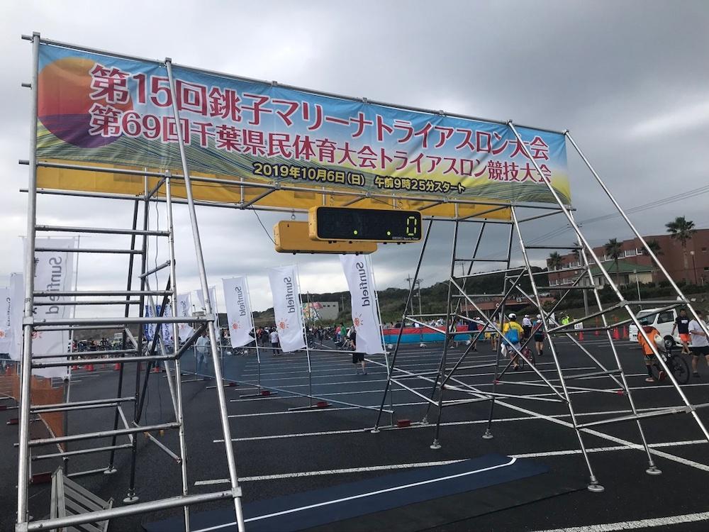 No.245 Sport 【今年も銚子トライアスロン🏊♂️🚴♂️🏃♂️出れば出るほど遅くなる!】
